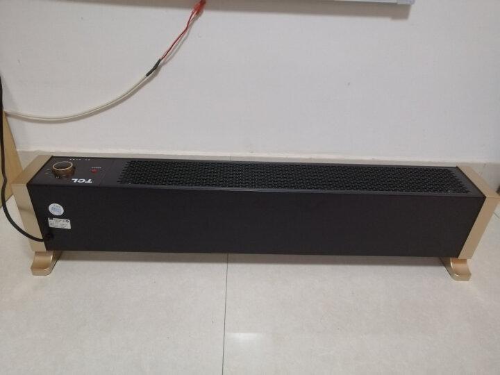TCL踢脚线取暖器移动地暖电暖器电暖TN-D18J质量好吗?真实质量评测大揭秘 _经典曝光 众测 第9张