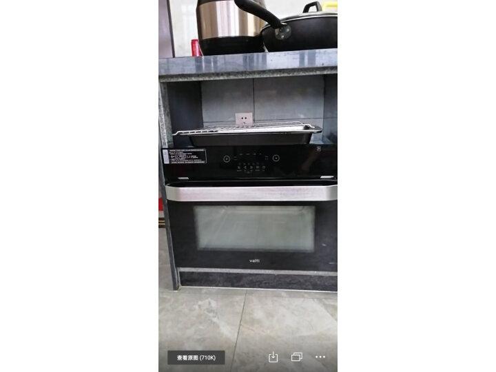 华帝蒸烤箱 JYQ50-i23011功能评测,价格_好评内幕大揭秘 品牌评测 第9张
