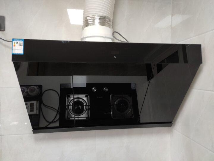 苏泊尔(SUPOR)DJ73+B30+508 侧吸式20立方大吸力抽油烟机怎么样?最新网友爆料评价评测感受 值得评测吗 第4张