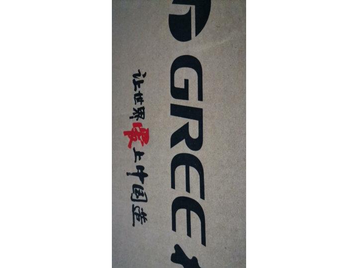 格力品悦(GREE)大1匹壁挂式卧室空调挂机KFR-26GW-(26592)FNhAa-C5好不好?优缺点评测曝光 艾德评测 第11张