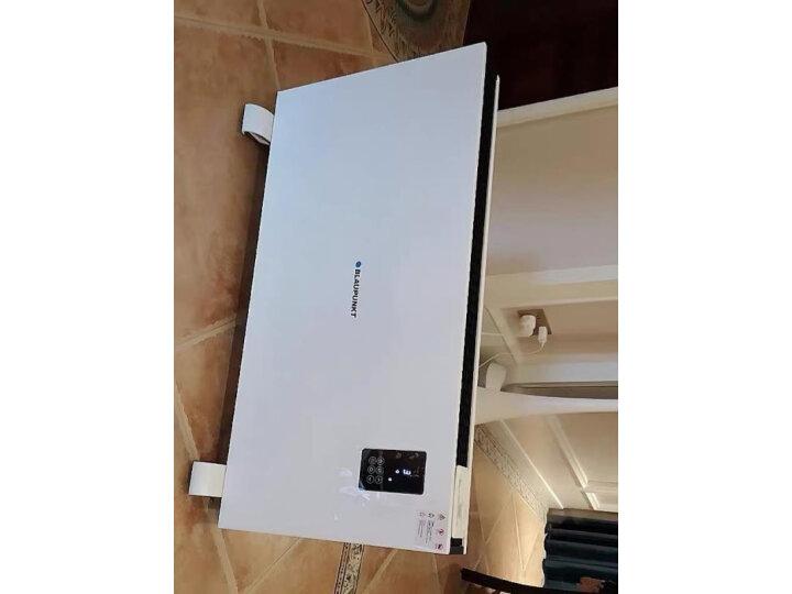 蓝宝(BLAUPUNKT)加湿对流式取暖器家用H12评测如何?质量怎样?质量口碑评测,媒体揭秘 _经典曝光 众测 第7张