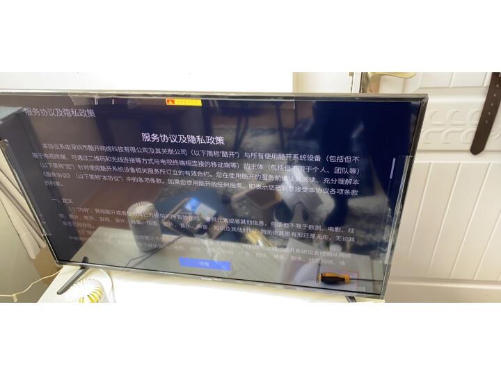 创维 酷开智慧屏 P50 43英寸4K超高清声控平板电视 43P50怎么样?质量口碑评测,媒体揭秘 值得评测吗 第10张
