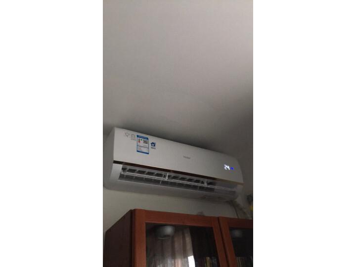 海尔 (Haier)大1匹变频壁挂式卧室空调挂机HAS2603JDA(81)AU1怎么样?质量口碑反应如何【媒体曝光】 艾德评测 第3张