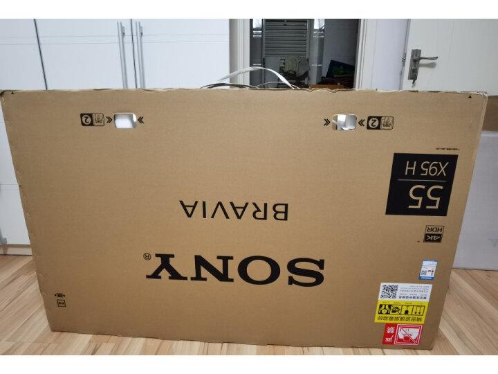 索尼(SONY)KD-55X9500H 55英寸液晶平板电视怎么样?来谈谈这款性能优缺点如何 选购攻略 第5张