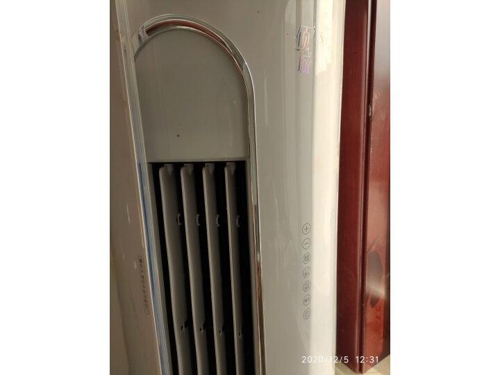 奥克斯(AUX)2匹 倾城立柜式空调柜机(KFR-51LW-BpR3NHA2+1)怎么样?最新网友爆料评价评测感受 值得评测吗 第5张