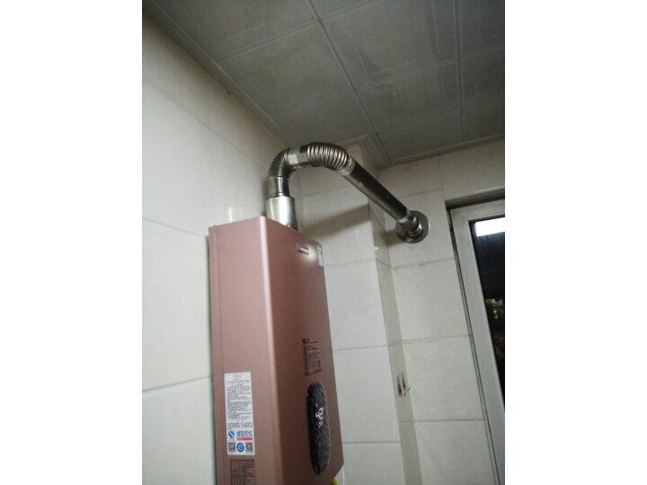 万和(Vanward)京品推荐13升燃气热水器JSLQ21-688W13口碑评测曝光,网友最新质量内幕吐槽 艾德评测 第10张