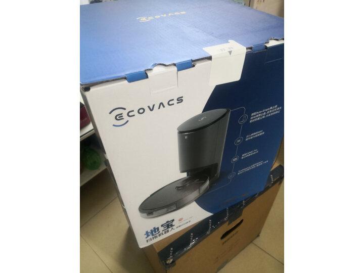 科沃斯 Ecovacs 地宝T8 Power扫地机器人DLX11-27怎么样,最新款的质量差不差呀? 选购攻略 第1张