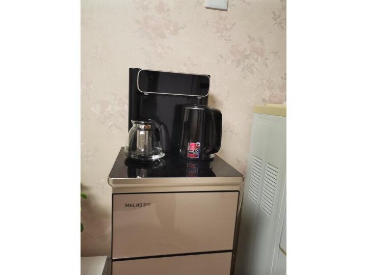 美菱(MeiLing) 饮水机立式家用茶吧机真实测评分享?官方媒体优缺点评测详解 值得评测吗 第1张