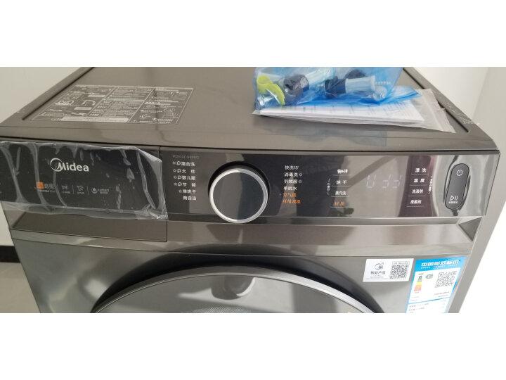 美的 (Midea)滚筒洗衣机MD100CQ9PRO怎么样为什么爆款_质量详解分析 品牌评测 第1张