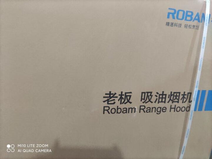 老板(Robam) 27A2+56B0T油烟机怎么样【入手评测】性能独家评测详解 选购攻略 第19张