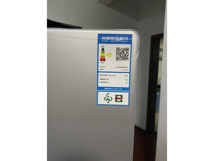 上菱冰箱BCD-203K质量评测,内情曝光 电器拆机百科 第5张