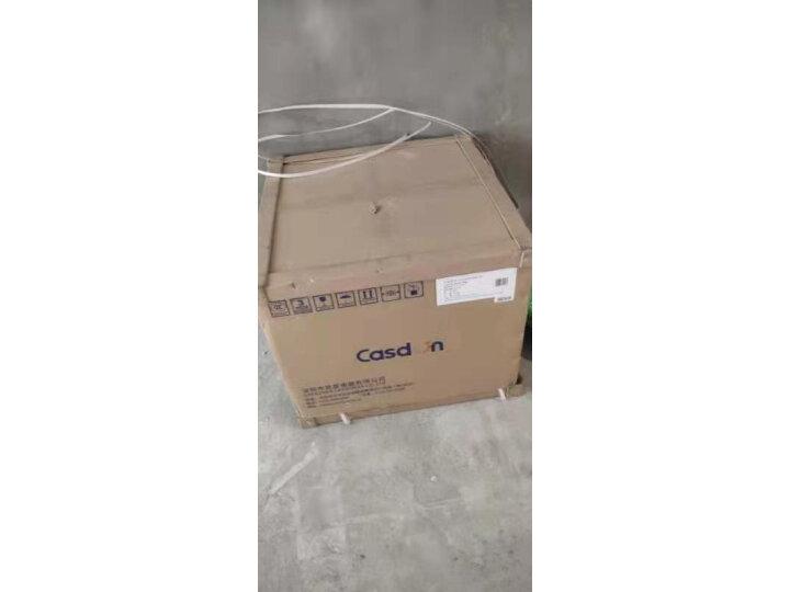 凯度嵌入式微蒸烤一体机SV4220EMB-TE怎么样值得买吗,内情评测曝光 电器拆机百科 第11张