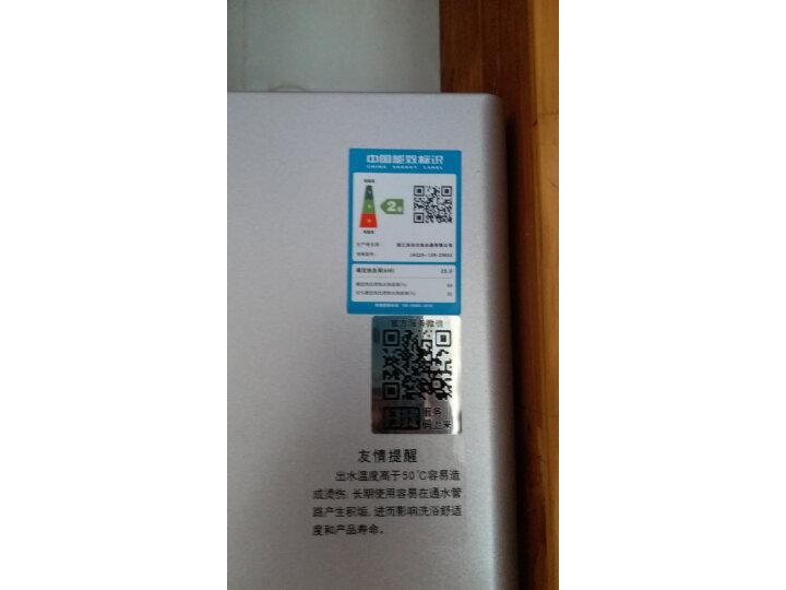 苏泊尔 (SUPOR)水气双调恒温畅浴燃气热水器 天然气JSQ25-13R-UM42怎么样?是大品牌吗排名如何呢? 艾德评测 第12张