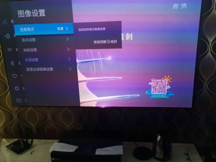 海信(Hisense)80L5D 80英寸激光电视怎么样?买后一个月,真实曝光优缺点 家电百科 第4张