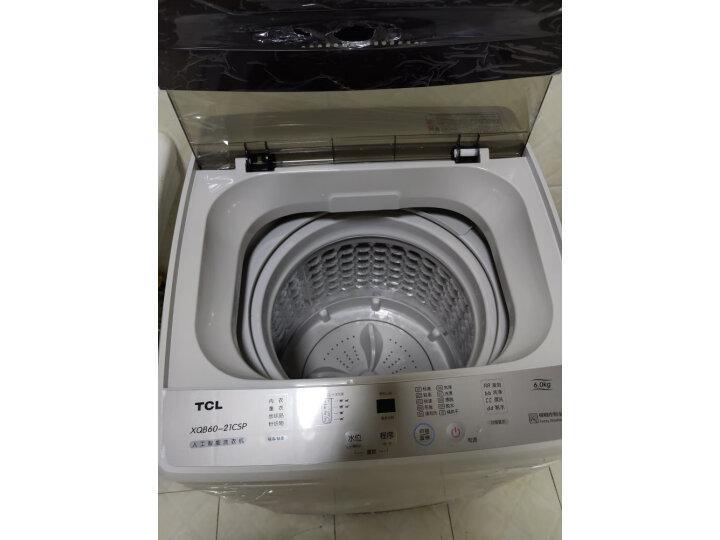 TCL 6公斤 全自动波轮小型洗衣机XQB60-21CSP真实测评分享?质量优缺点对比评测详解 艾德评测 第6张