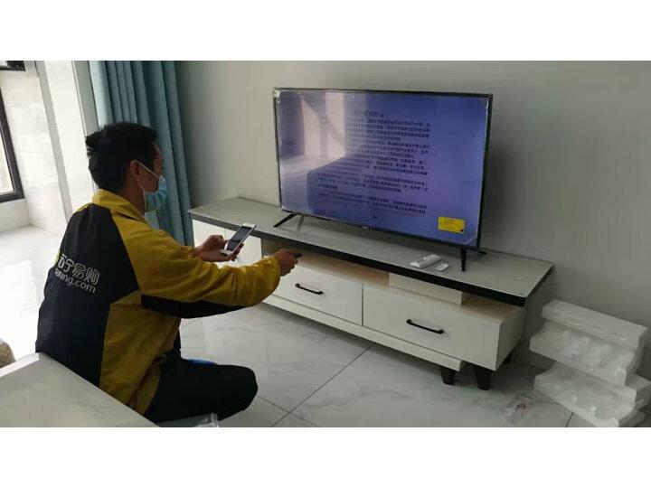 海尔(Haier) LE39B3500W 39英寸智能电视质量测评好麽?为何这款评价高【内幕曝光】 电器拆机百科 第1张