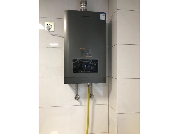 万和( Vanward)零冷水燃气热水器JSQ25-S2W13怎么样【真实大揭秘】质量性能评测必看 品牌评测 第12张