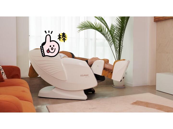 奥佳华 X 华为首次合作按摩椅家用7306大白奥使用测评必看【对比评测】质量性能揭秘 好货众测 第11张