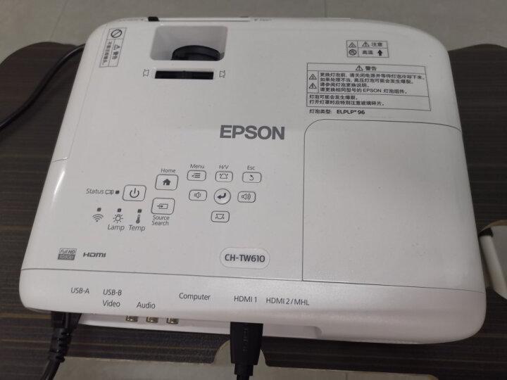 爱普生(EPSON)CH-TW610 投影机新款优缺点怎么样【分享揭秘】性能优缺点内幕 _经典曝光 众测 第7张