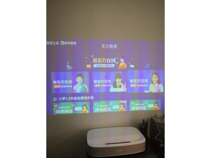 真实购买测评:【现货速发】极米皓·LUNE 4K激光电视高清家用3D投影仪怎么样?质量口碑如何,详情评测分享 首页 第3张