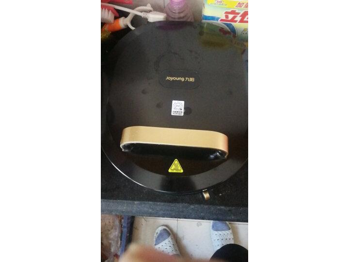 九阳电饼铛家用双面加热多功能烤肉煎烤机JK30-GK121怎么样【同款质量评测】入手必看 值得评测吗 第9张