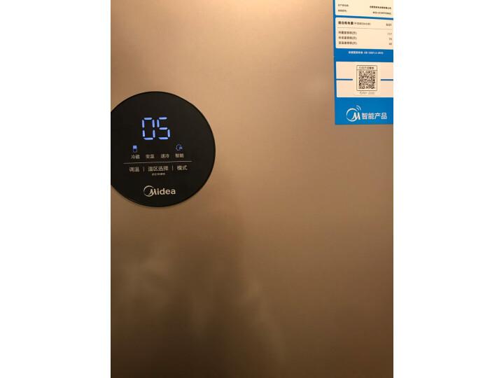美的(Midea) 231升风冷无霜家用小冰箱BCD-231WTPZM(E)咋样质量口碑反应如何【媒体曝光】 电器拆机百科 第7张
