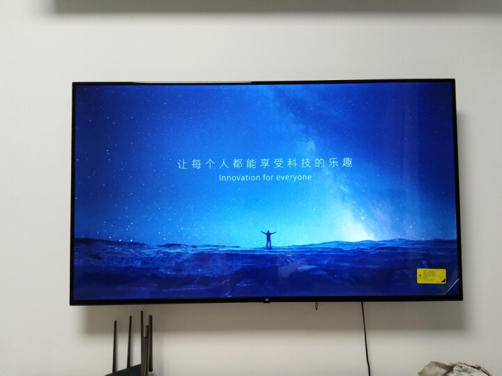 小米电视4A 60英寸 L60M5-4A 4K超高清网络液晶平板电视怎样【真实评测揭秘】内行质量对比分析实际情况。【好评吐槽】 _经典曝光 众测 第19张