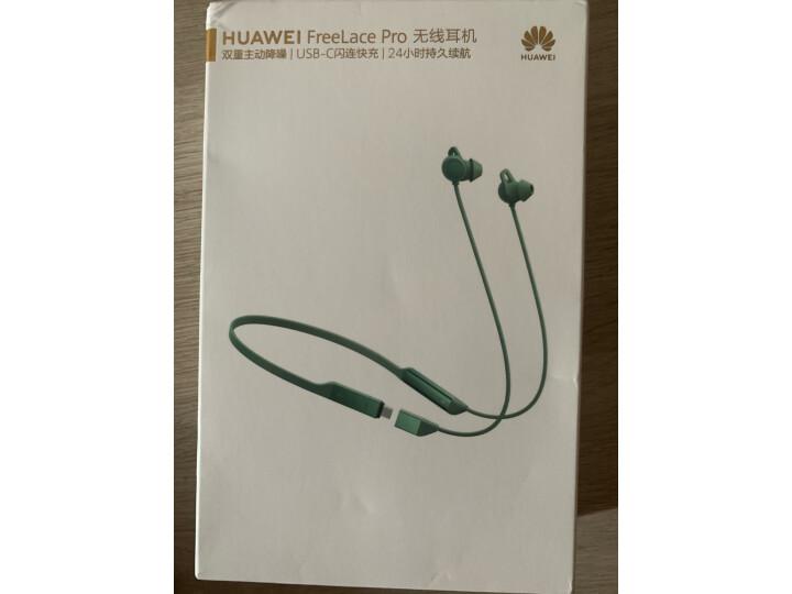 华为 HUAWEI FreeLace 无线耳机怎么样?质量到底差不差?详情评测 值得评测吗 第7张