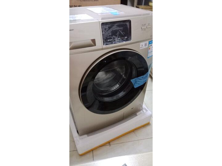 小天鹅(LittleSwan)8公斤变频 滚筒洗衣机全自动TG80V20DG6怎么样?评测:同款质量对比曝光 值得评测吗 第9张