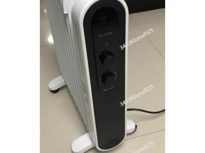 打假测评:格力(GREE)取暖器 电暖器电暖气片家用NDY18-X6121质量如何,最真实使用感受曝光【必看】 _经典曝光 众测 第19张