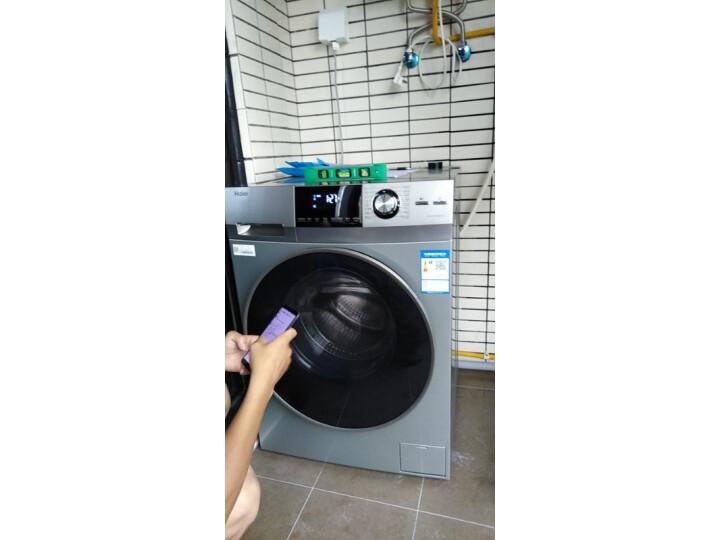 海尔(Haier)滚筒洗衣机全自动XQG100-14HBD70U1JD怎样【真实评测揭秘】质量口碑评测,媒体揭秘- _经典曝光 艾德评测 第11张