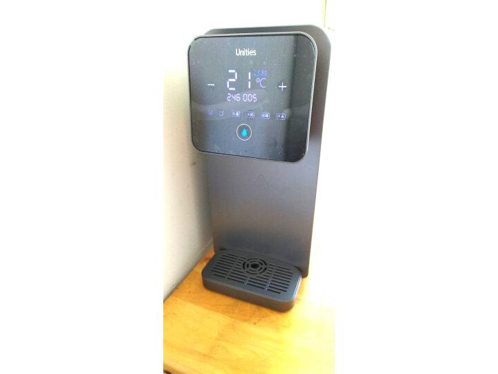 打假测评:德国Unities有逸台式即热净水器母婴6级净化家用Uwater Pro评测如何 好物评测 第1张