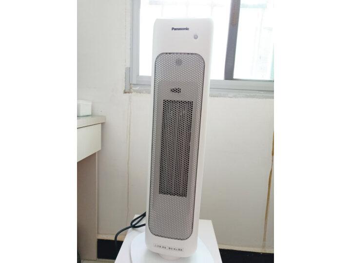 松下(Panasonic)取暖器家用电暖器暖风机空气循环净化器DS-PL2023CW评测如何?质量怎样【猛戳分享】质量内幕详情 _经典曝光 众测 第13张