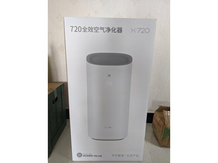 华为智选720全效空气净化器家用KJ500F-EP500H怎么样,一个月亲身体验 值得评测吗 第8张