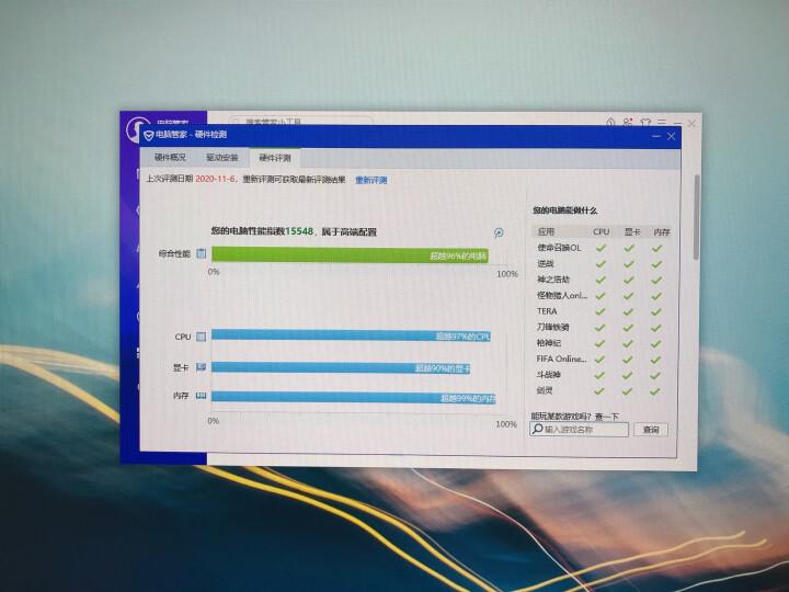 惠普(HP)战66 微边框商用一体台式机电脑怎么样,最真实使用感受曝光【必看】 值得评测吗 第13张