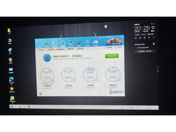 机械革命 蛟龙 AMD 100%sRGB15.6英寸轻薄游戏笔记本怎么样_质量靠谱吗_真相吐槽分享 品牌评测 第6张