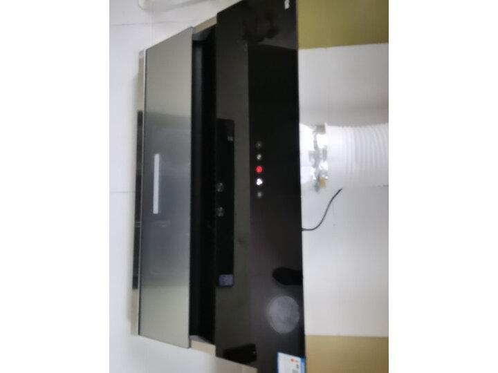 苏泊尔(SUPOR)DJ25+Q5+305 侧吸式大吸力抽油烟机怎么样?解析质量优缺点,不看后悔 好货众测 第11张