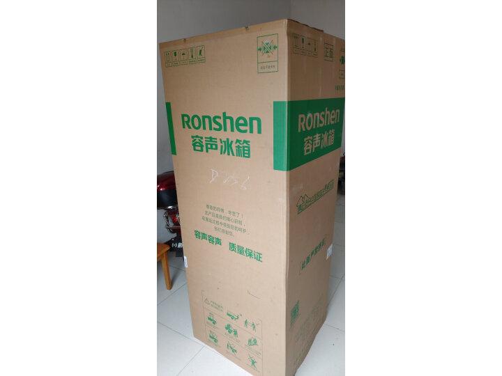 容声(Ronshen) 319升 多门四开门冰箱BCD-319WD11MP怎么样?真实质量评测大揭秘 值得评测吗 第4张