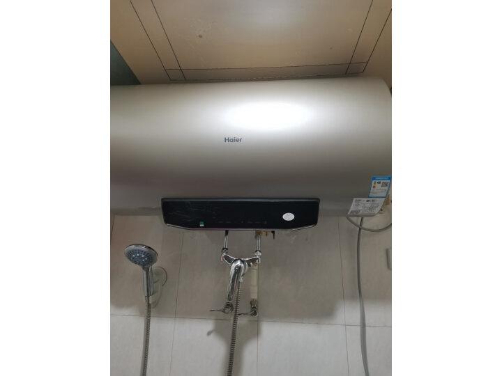 海尔(Haier)60升电热水器EC6005-T+怎么样【对比评测】质量性能揭秘 值得评测吗 第11张
