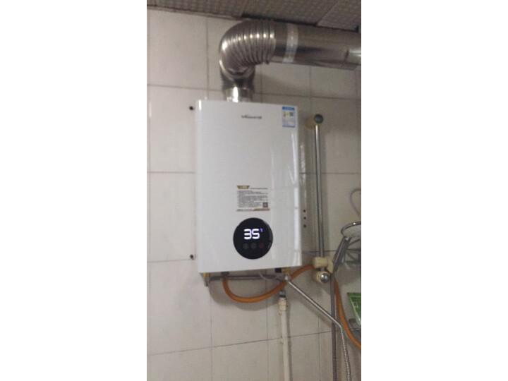 万和12升平衡式智能恒温燃气热水器JSG24-310W12质量好吗,优缺点曝光 好评文章 第5张