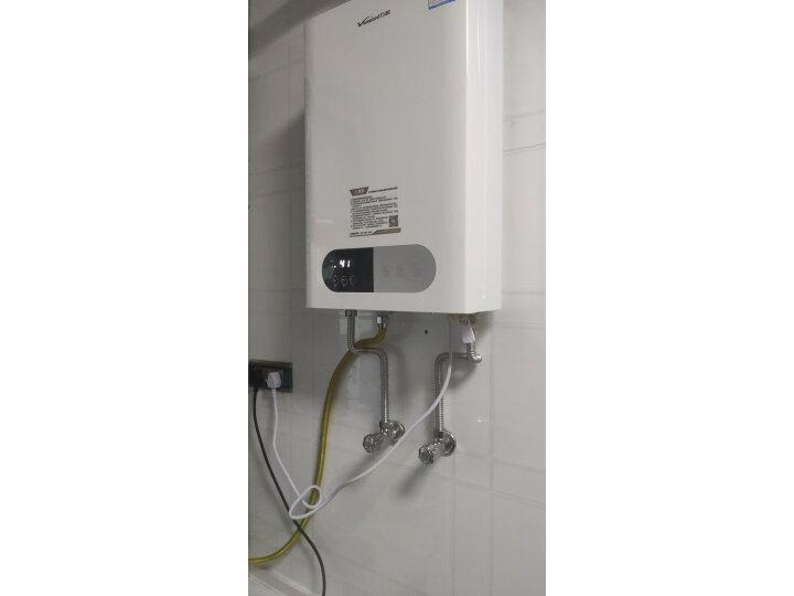万和(Vanward)燃气热水器 京品家电JSQ27-521J14口碑评测曝光.质量优缺点评测详解分享 艾德评测 第5张