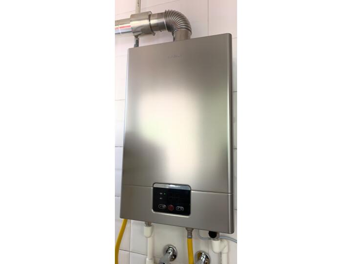 海尔(Haier)12升水气双调智能恒温燃气热水器JSQ22-12UTS(12T)新款测评怎么样??入手半年内幕评测,优缺点详解 好货众测 第5张