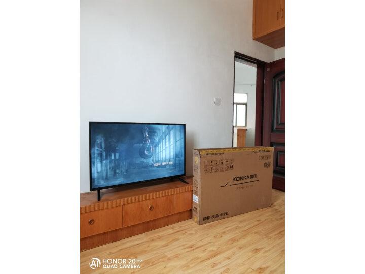 康佳(KONKA)F43Y 43英寸 智能网络电视好不好,质量到底差不差呢? 值得评测吗 第7张