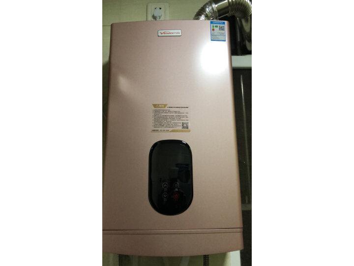 万和(Vanward)京品推荐13升燃气热水器JSLQ21-688W13口碑评测曝光,网友最新质量内幕吐槽 艾德评测 第3张