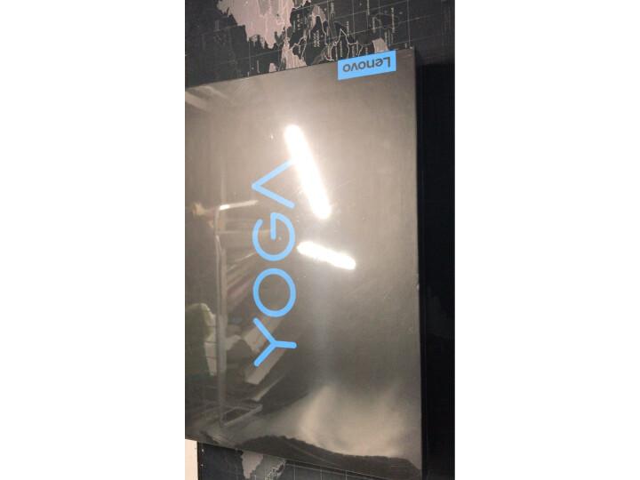 联想(Lenovo)YOGA 14s 14英寸高性能轻薄办公笔记本好不好,质量如何【已解决】 值得评测吗 第1张