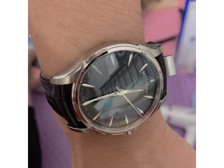 揭秘:汉米尔顿 瑞士手表爵士系列H32505141怎么样.质量好不好【内幕详解】 评测 第3张
