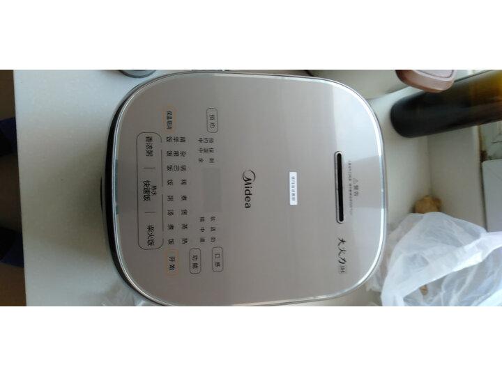 美的(midea)智能养生电饭煲MB-40LHM5质量口碑如何?最新网友爆料评价评测感受 艾德评测 第10张