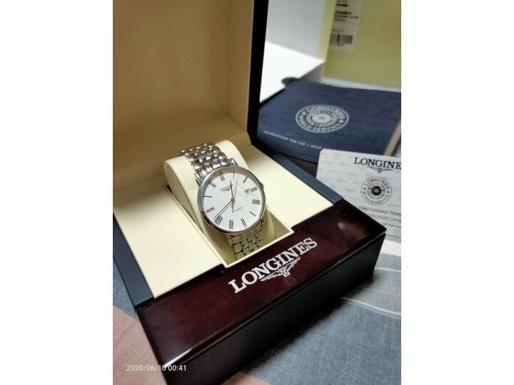 【已解决】浪琴(Longines)瑞士手表博雅系列机械钢带女表L43104116怎么样?好不好,质量如何 评测 第5张