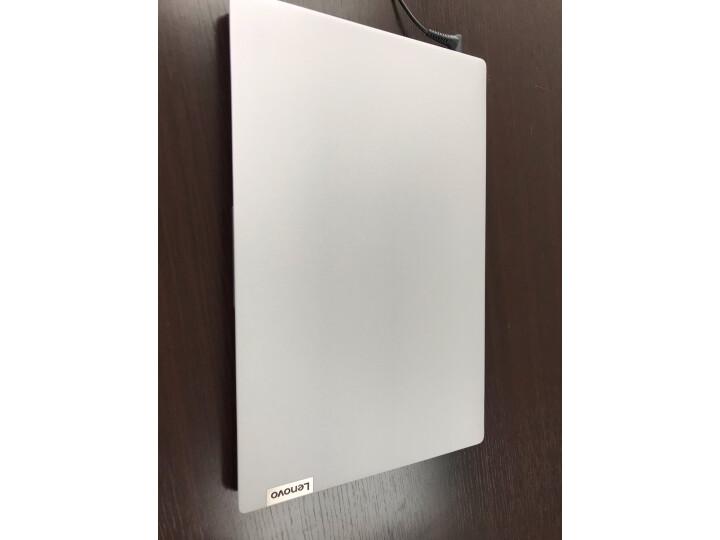 (真相测评)联想(Lenovo)ideapad14S 2020 锐龙R5笔记本电脑怎么样真实使用揭秘,不看后悔 _经典曝光 众测 第5张