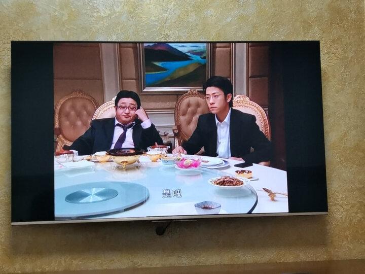 创维 酷开智慧屏 P50 75英寸4K超高清全面屏电视75P50 新款测评怎么样??质量功能如何,真实揭秘-苏宁优评网